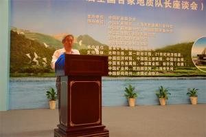 朱训:为提高国内资源保障能力而努力奋斗