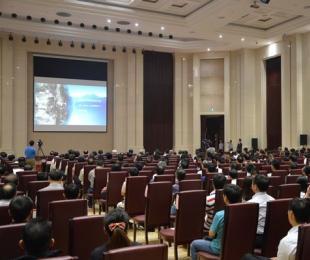 2014年中国矿业循环经济暨绿色矿山建设大会在山东临沂召开
