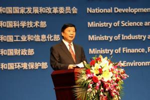 国土资源部部长姜大明:努力实现新形势下的矿业持续发展