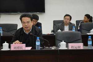 中国铝业公司高级副总裁刘祥民发言
