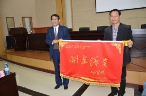 """中国矿业联合会向中铝广西分公司赠""""开发矿业""""锦旗"""