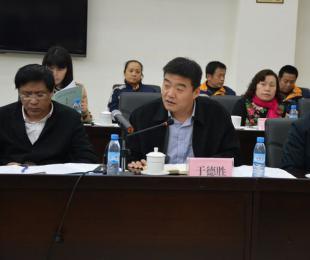 国土部开发司及中国地调局代表发言