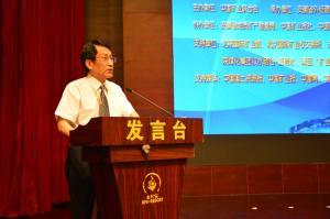 王家华:直面五大挑战 加速改革创新