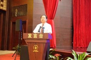 中国地质调查局副局长王研主持开幕式