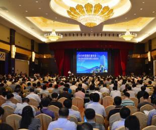 2015中国探矿者年会在安徽合肥召开