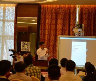 北京清蓝公司:互联网+矿业