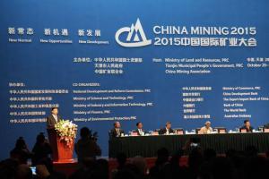 国土资源部部长姜大明提出四点倡议 推动全球矿业发展