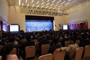 姜大明:中国政府高度重视矿业可持续发展