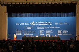 国土资源部副部长汪民主持2015中国国际矿业大会