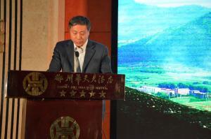 国土资源部总工程师彭齐鸣出席并讲话