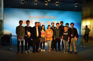 地质大学学生参观绿色矿山展览
