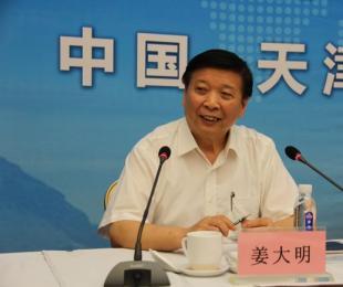 国土资源部部长姜大明出席中国矿业联合会五届五次理事会