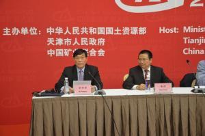 中国矿业联合会副会长徐田有主持中国企业海外矿业投资论坛