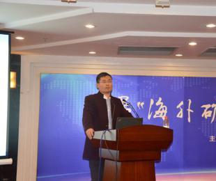 崔荣国:全球矿产资源供需形势
