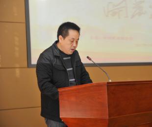 行业协会代表中国冶金矿山协会常务副会长雷平喜发言