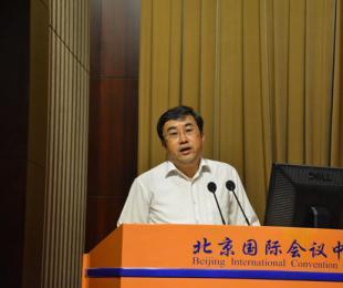 国土资源部副部长凌月明出席2017中国探矿者年会并讲话