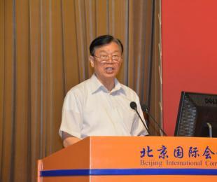 中国工程院院士干勇代表支持单位致辞