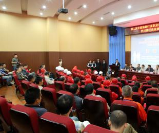 四川省:职业技能(钻探)竞赛赛区选拔赛正式拉开帷幕