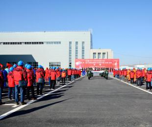 2019 年中国技能大赛第二届全国地质勘查行业职业技能(钻探)竞赛决赛开幕